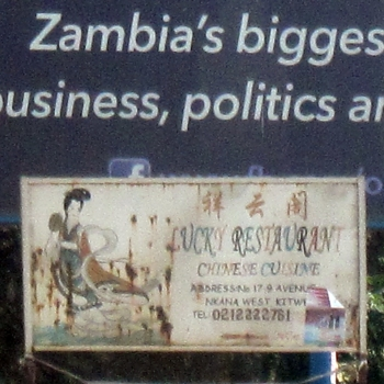 Billboard for Lucky Chinese Restaurant